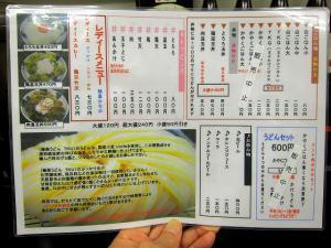 1006-TKU-miso-12-S.jpg