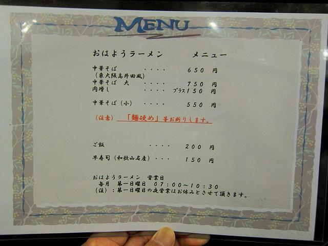 1007-marujyou-03-S.jpg