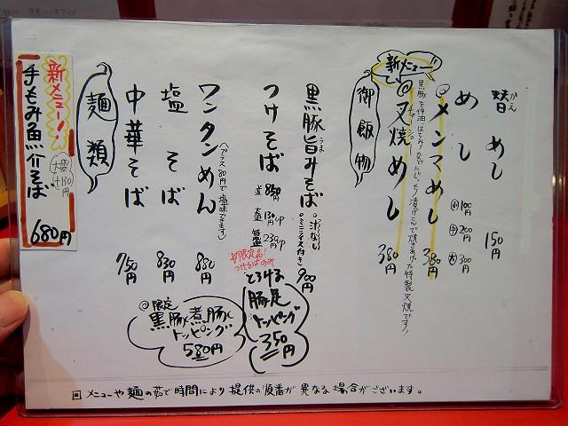 1008-kadoya-02-S.jpg