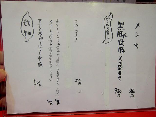 1008-kadoya-03-S.jpg