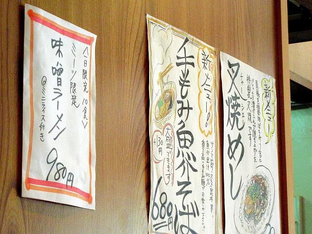 1008-kadoya-04-S.jpg
