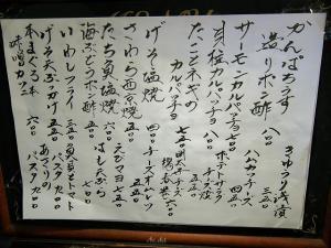1013-kaji-02-S.jpg