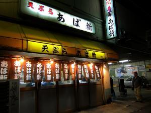 1013-kaji-09-S.jpg