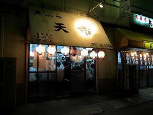 1013-kaji-10-S.jpg