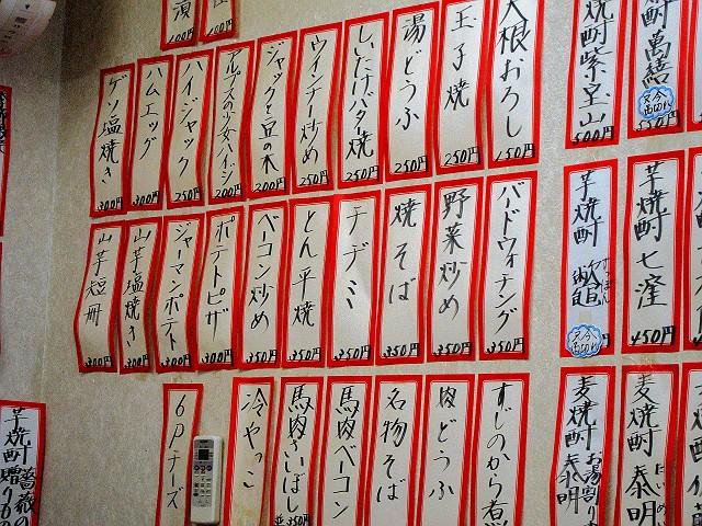 1013-takada-04-S.jpg