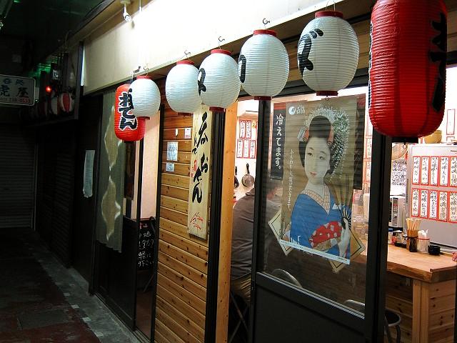1013-takada-08-S.jpg