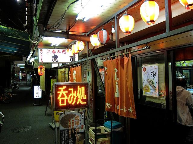 1013-toraya-09-S.jpg