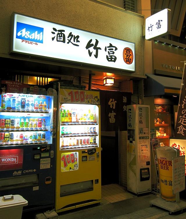 1013-tukufu-02-S.jpg