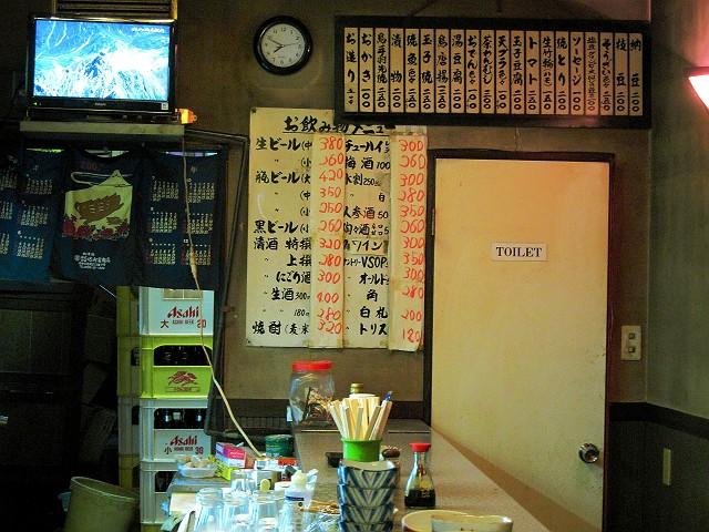 1013-tukufu-04-S.jpg