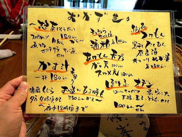 1016-kujira-04-S.jpg