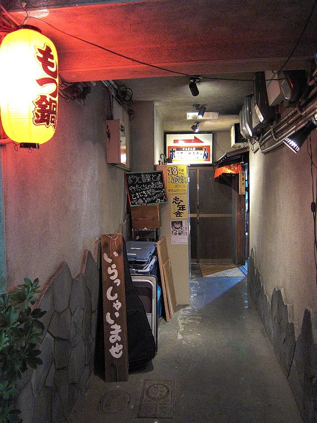 1016-yamatyan-02-S.jpg