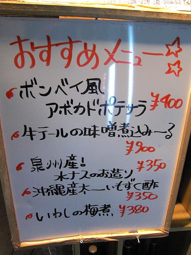 1016-yamatyan-03-S.jpg
