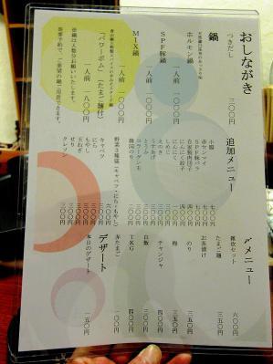 1016-yamatyan-04-m-S.jpg