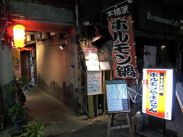 1016-yamatyan-37-S.jpg