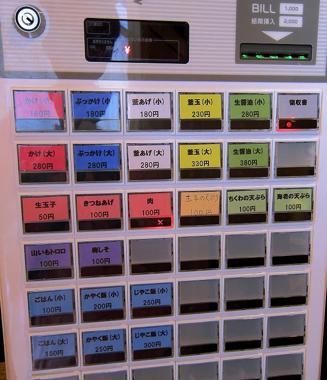 1020-asanku-02-S.jpg