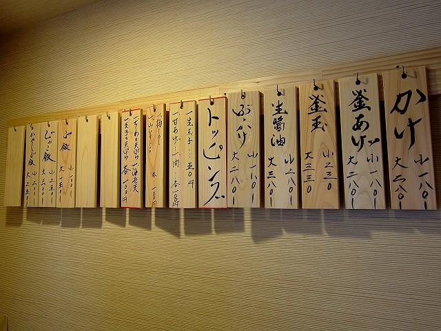 1020-asanku-03-S.jpg