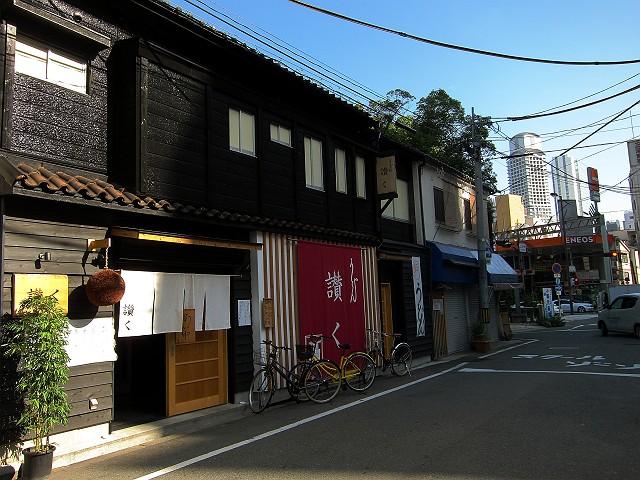 1020-asanku-12-S.jpg