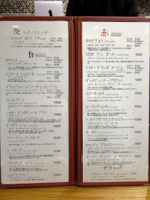 1022-kuma-09-m-S.jpg