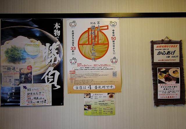 1023-denjirou-02-s.jpg
