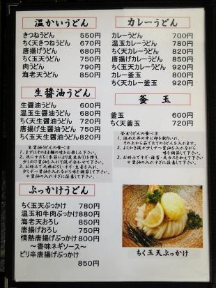 1023-denjirou-04M-M.jpg