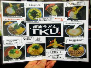 1027-TKU-09-S.jpg
