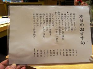 1028-fukutarou-07-S.jpg