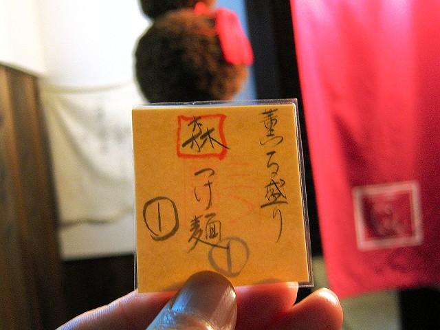 1101-sanku-02-S.jpg