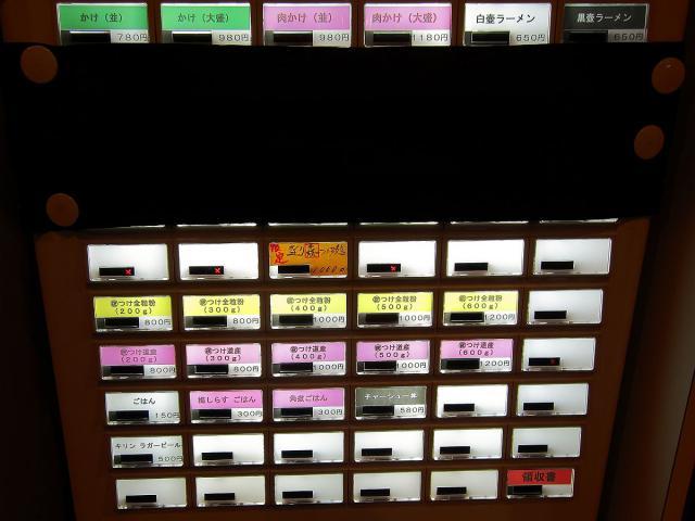 1101-sanku-03-M.jpg