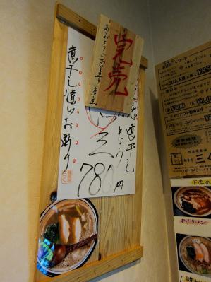 1101-sanku-04-S.jpg