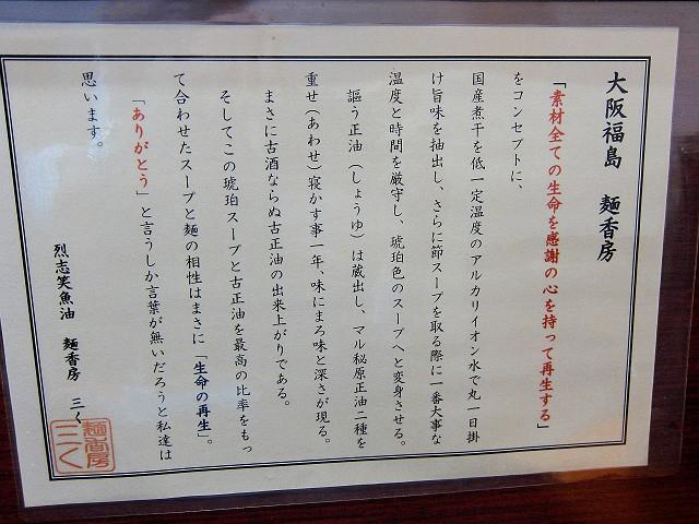 1101-sanku-06-S.jpg