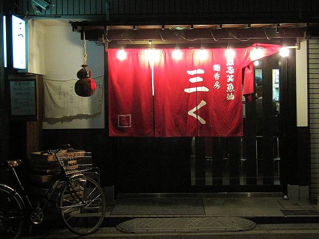1101-sanku-23-S.jpg