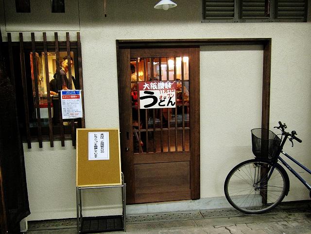 1103-kinugawa-02-S.jpg