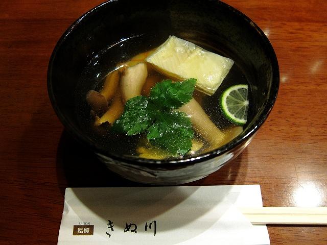1103-kinugawa-09-S.jpg