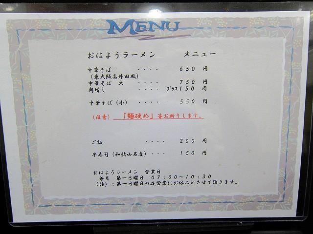 1104-marujyou-02-S.jpg