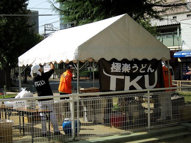 1104-tamatukuri-f-04-S.jpg