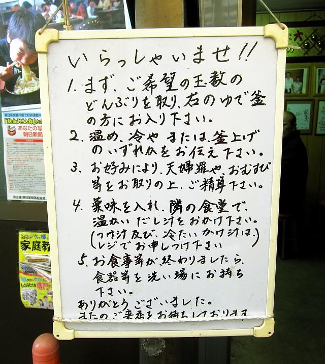 1106-hyougo-03-S.jpg