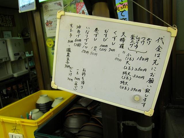1106-hyougo-05-S.jpg