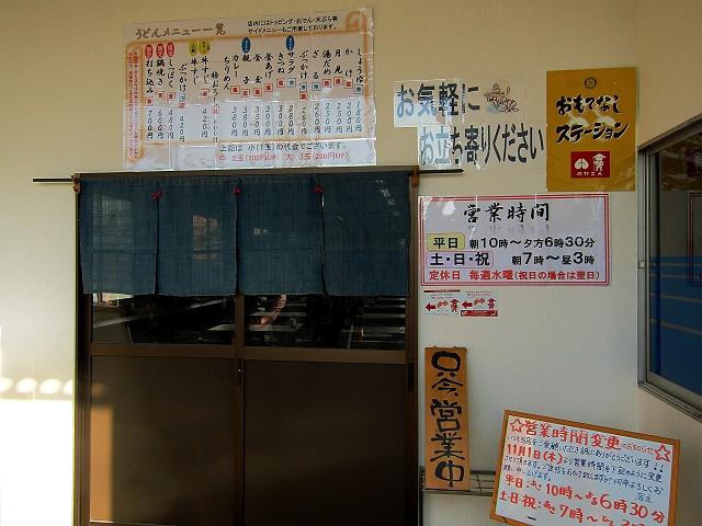 1106-takao-02-S.jpg