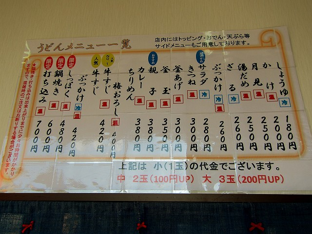 1106-takao-03-S.jpg