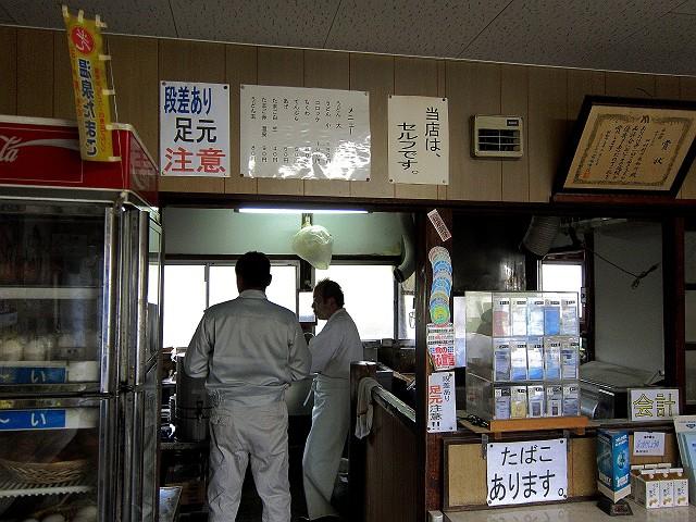 1106-tamura-03-S.jpg
