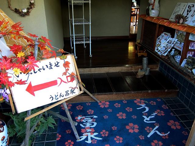1106-tominaga-03-S.jpg