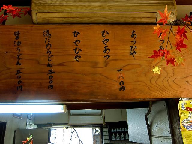 1106-tominaga-06-S.jpg