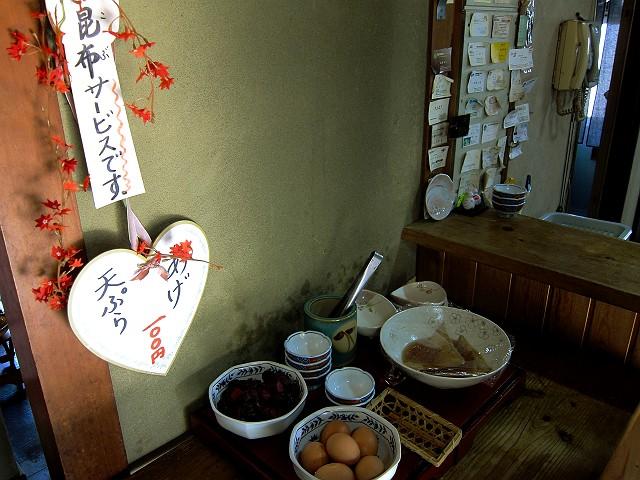 1106-tominaga-07-S.jpg