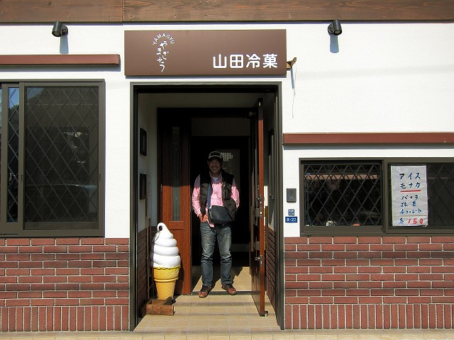 1106-yamagyu-01-S.jpg