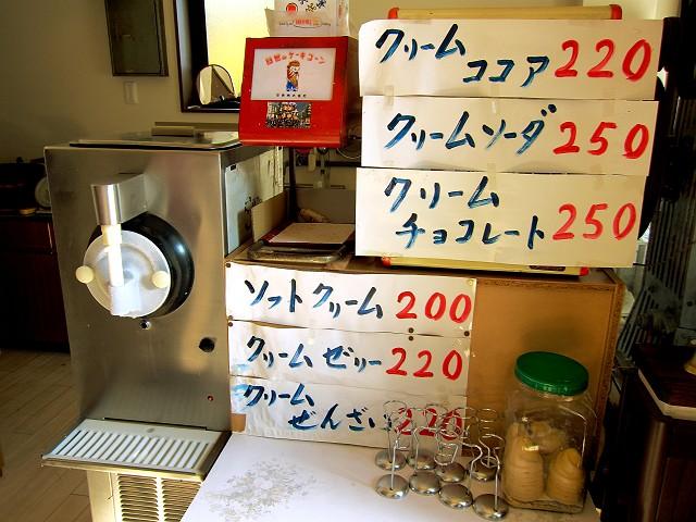 1106-yamagyu-02-S.jpg