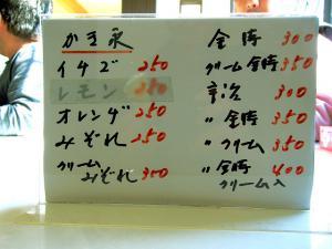 1106-yamagyu-03-S.jpg