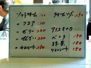 1106-yamagyu-04-S.jpg