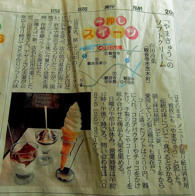 1106-yamagyu-10-S.jpg