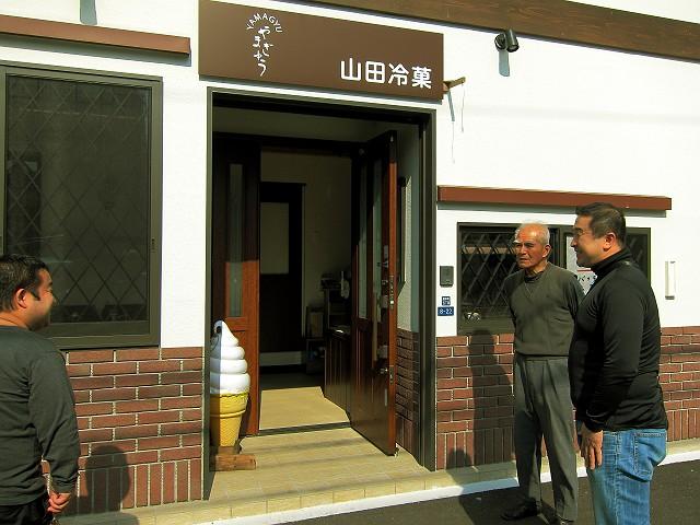 1106-yamagyu-11-S.jpg