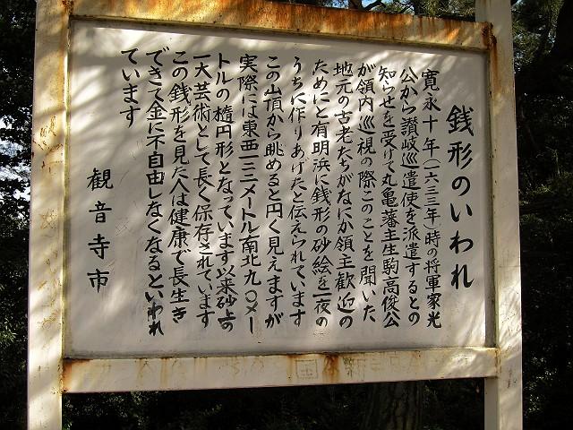 1106-yamagyu-13-S.jpg